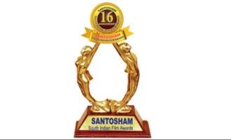 Santosham awards are coming soon