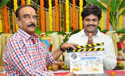 Sapthagiri's New Project 'Saptagiri L.L.B' is on the Move!