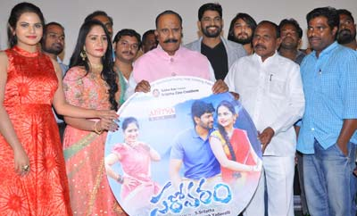 'Sarovaram' Audio Launched
