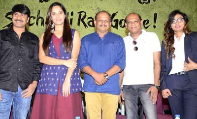'Sachindira Gorre' Press Meet
