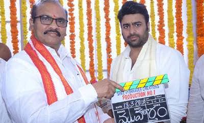 'Shabdham' Movie Launch