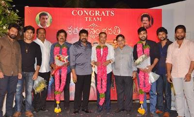 'Shatamanam Bhavati' Appreciation Meet By Allu Academy Of Arts