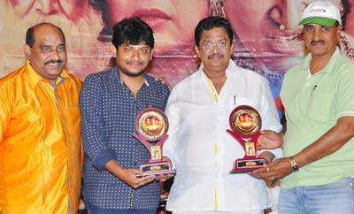 'Shiva Gami' Platinum Disc