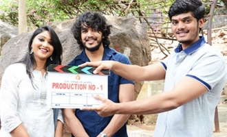 Siri Creations Works Production No 1 New Movie Opening