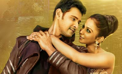 'Every scene of SPYder is edge-of-the-seat'