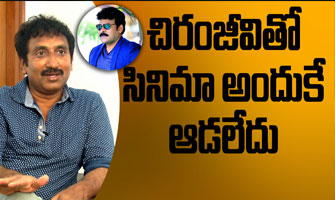 That's the reason why Chiranjeevi's movie flopped: Sreenu Vaitla