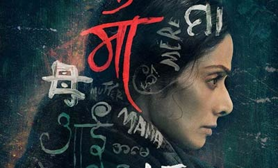 How Sridevi's daughter influenced 'Mom'