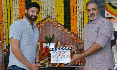 Sumanth New Movie Launch
