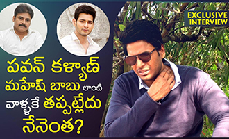 Sundeep Kishan Exclusive Interview