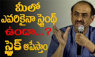 Producer Suresh Babu says Telugu film industry strike continues until problems solved