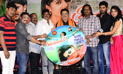 'Tholi Parichayam' Audio Launch