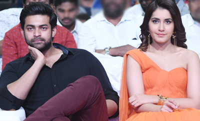 'Tholiprema' Audio Launch (Set-1)