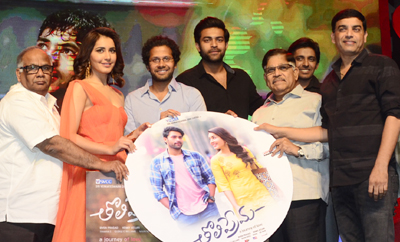 'Tholi Prema' audio released; Power Star mentioned in speeches