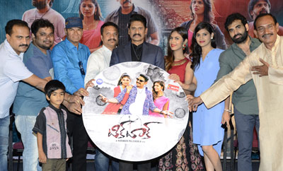 'Tik Tak' Audio Launch