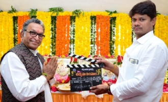 'Udhyama Simham' Movie Launch