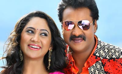 'Ungarala Rambabu' to release on..