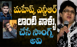 Heroes like Mahesh Babu and NTR do such songs: Jaya B