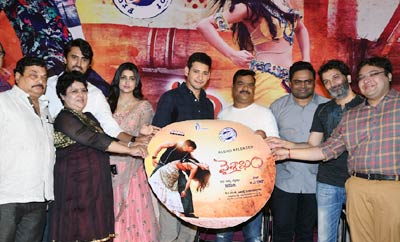 'Vaisakham' Audio Launch