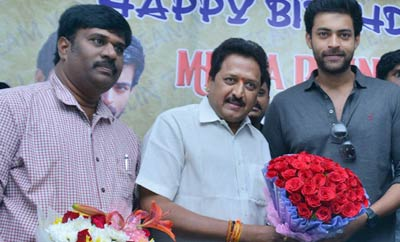 Varun Tej's Birthday Celebrations