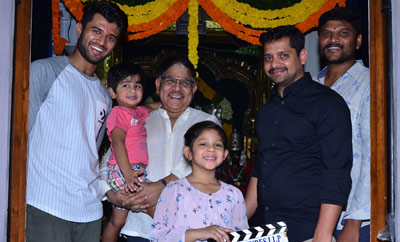 Vijay Devarakonda's new film launched