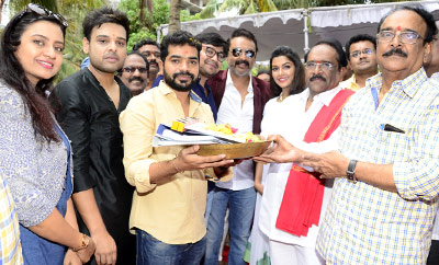 'Vitalacharya' Movie Launch