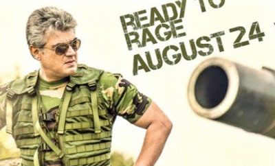 Ajith's film up for RPX & XD format in US