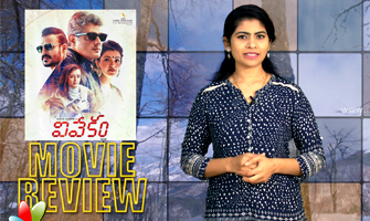 'Vivekam' Movie Review