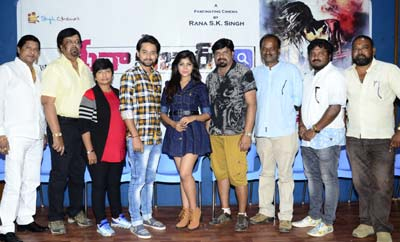 'WWW.Meena Bazaar' Press Meet