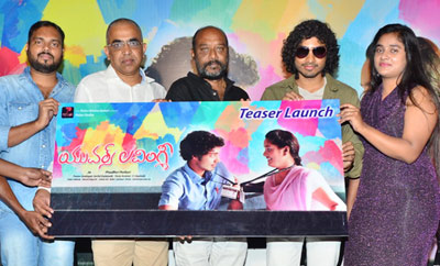 'Yours Lovingly' Teaser Launch