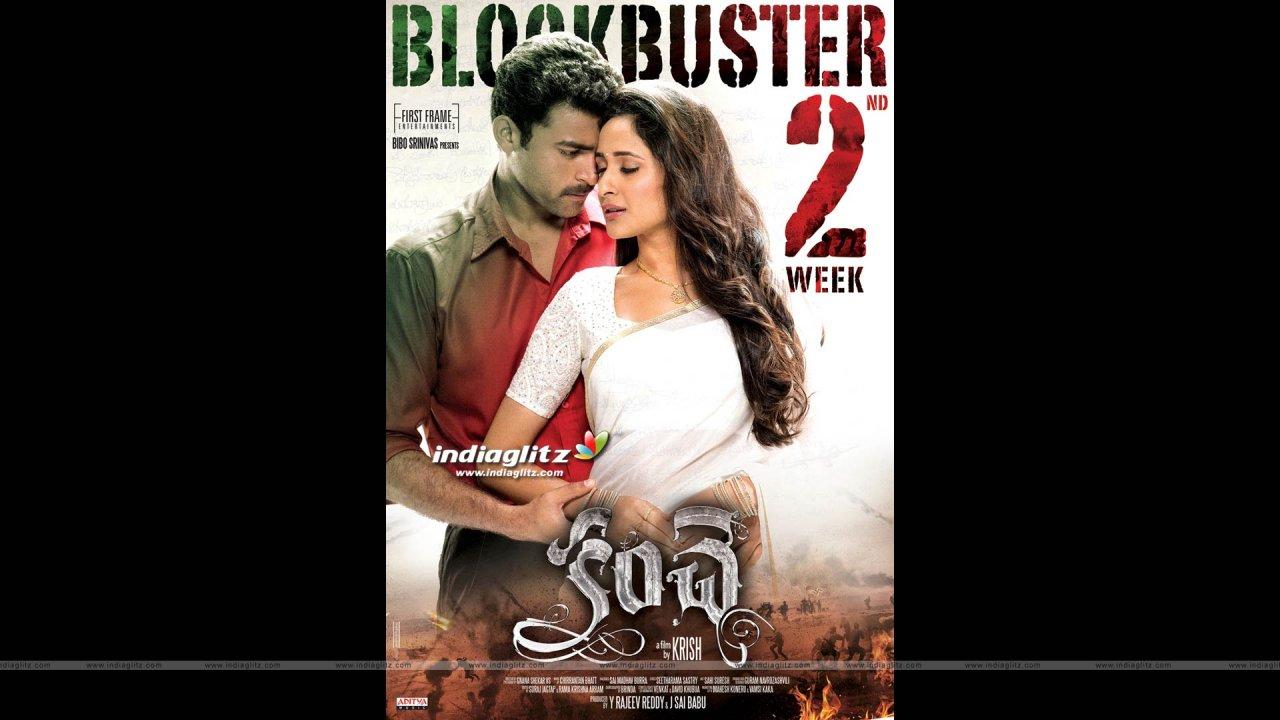 All Telugu Movies