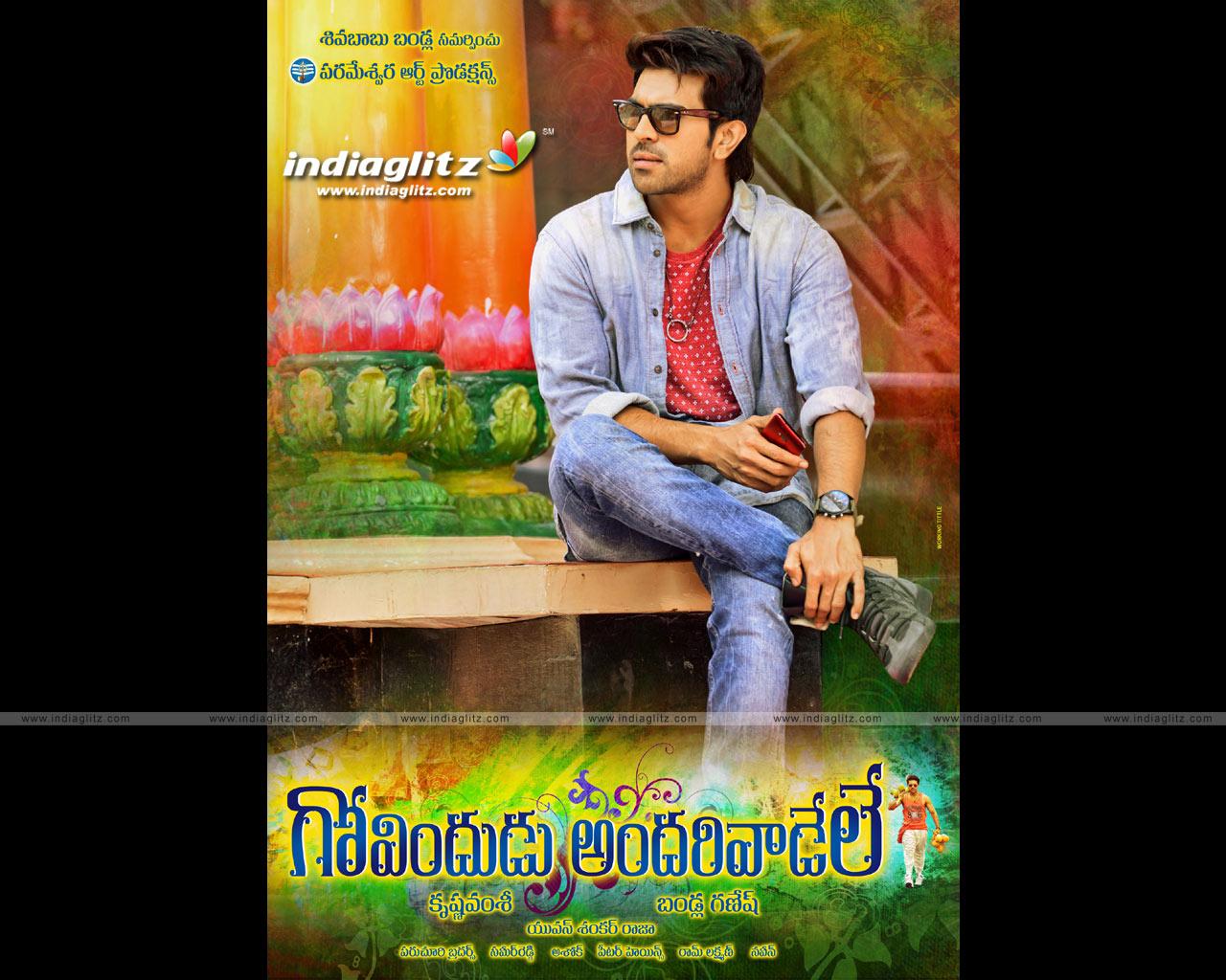 Indiaglitz Tamil Movies Govindudu Andarivadele Wallpapers