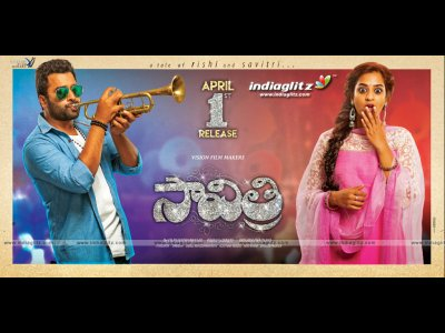 savitri release date confirmed telugu movie news