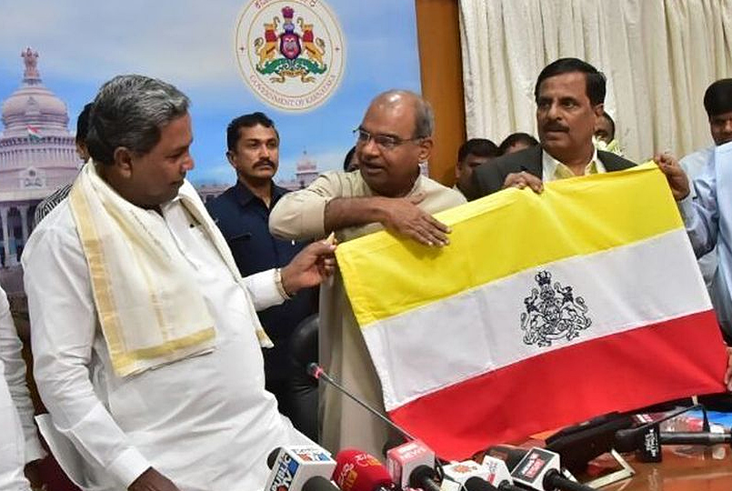 Karnataka Cabinet Approves State Flag, 'Tricolour' Awaits Centre's Approval