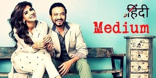Image result for hindi medium movie