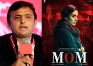 Akhilesh Yadav praises 'Mom'