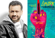 Anubhav Sinha: 'Lipstick Under My Burkha' creating new success economics
