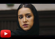 Watch 'Haseena Parkar' Trailer