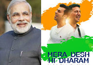 Modi lauds Salim-Sulaiman's patriotic song