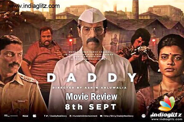 Daddy Movie Review Arjun Rampal gives Arun Gawli new life ...