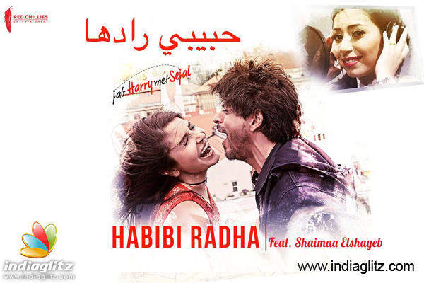 TBZ associates with 'Jab Harry Met Sejal'