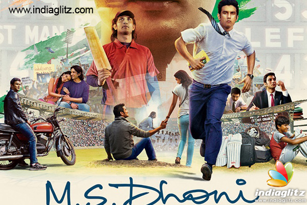 Dhoni to launch 'MS Dhoni - The Untold Story' trailer