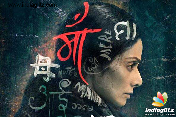 Sridevi's 'MOM' has a new release date