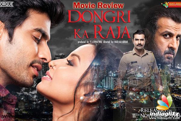 raja story in hindi