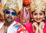 Bharjari Movie Preview