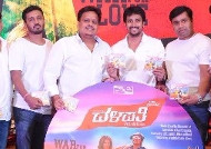 Dalapathi audio comes, Premkumar next