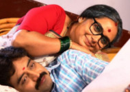 'Marali Manege' Movie Preview