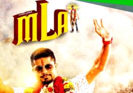 MLA Darshan release audio