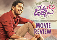 Meda Meeda Abbayi Review