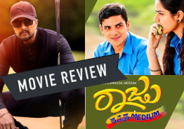 'Raju Kannada Medium' Review