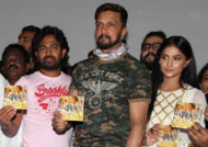 Rajaru audio release, Sudeep beat for new feat